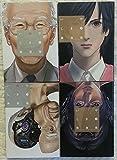 いぬやしき コミック 1-4巻セット (イブニングKC)
