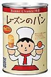 非常食 パンの缶詰 レーズンのパン(富士山の岩清水・伏流水使用)6缶セット 日本製 特許製法
