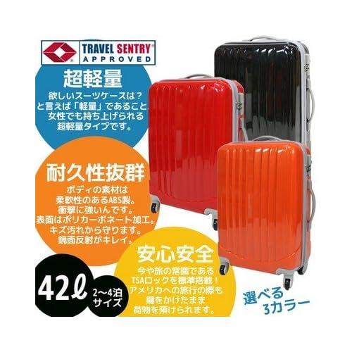 TSAロック搭載/ポリカーボネート加工/PIAスーツケース/Mサイズ/橙/YY-8605
