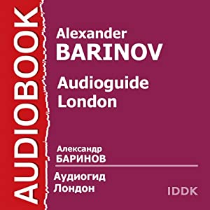 Audioguide: London [Russian Edition] Audiobook