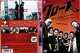 クローズZERO [小栗旬/やべきょうすけ/黒木メイサ] 中古DVD [レンタル落ち] [DVD]