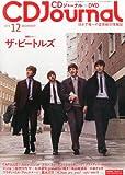 CDJournal2013年 12月号 (CDジャーナル)