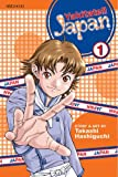 Yakitate!! Japan, Volume 1 (1421507196) by Takashi Hashiguchi