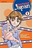 Yakitate!! Japan, Vol. 1