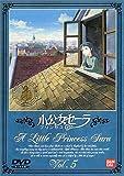 小公女(プリンセス)セーラ(5) [DVD]