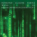 Speak Chinese in 25 Days CD Part 2