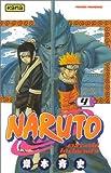 echange, troc Masashi Kishimoto - Naruto, tome 4
