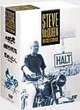 スティーブ・マックィーン DVDコレクションBOX