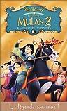 echange, troc Mulan 2 [VHS]