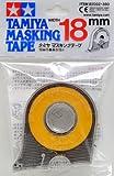 タミヤ マスキングテープ ケース付き 18mm タミヤ クラフトツール メイクアップ材 塗装用アイテム 87032 塗装の塗りわけに欠かせないマスキングテープ。