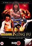 echange, troc Mission: Kung Fu [Special Collectors Edition]