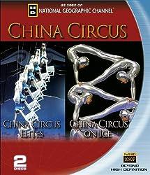 China Circus 2-pack (China Circus on Ice and China Circus Elites) [Blu-ray]