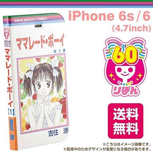 バンダイ りぼん60周年 iPhone6s/iPhone6対応 フリップケース ママレード・ボーイ RBN-02E