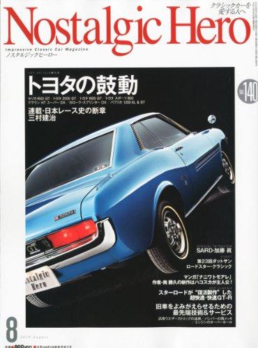 Nostalgic Hero (ノスタルジック ヒーロー) 2010年 08月号 [雑誌]