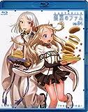 『ラストエグザイル-銀翼のファム-』 Blu-ray No.04  【初回限定特典:ヴァンシップ ヴェスパ ファム&ジゼル機 ペーパークラフト付き】