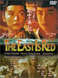 echange, troc Swordsman III - The East is Red (Dung fong bat baai 2: fung wan joi hei) [Import USA Zone 1]