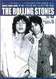 ザ・ローリング・ストーンズ ('74-'03) (シンコー・ミュージック・ムック—アーカイヴ・シリーズ)