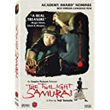 The Twilight Samurai ~ Hiroyuki Sanada