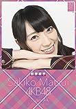 クリアファイル付 (卓上)AKB48 松井咲子 カレンダー 2015年