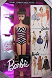 Barbie 35th Anniversary Doll Special Edition Reproduction of Original 1959 Barbie Doll & Package! - Brunette Hair (1993)