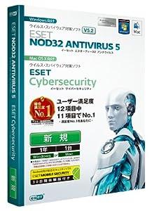 ESET NOD32アンチウイルス V5.2 Windows/Mac対応
