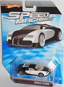 hot wheels speed machines bugatti veyron black white 1 64 scale collectible die cast car. Black Bedroom Furniture Sets. Home Design Ideas