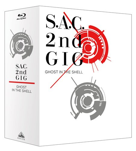攻殻機動隊 S.A.C. 2nd GIG Blu-ray Disc BOX:SPECIAL EDITION