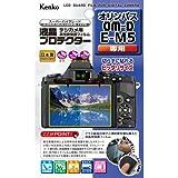 Kenko デジタルカメラ用液晶プロテクター OLYMPUS デジタルマイクロ一眼カメラ OM-D E-M5 用 KLP-OEM5