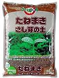 トライポット たねまき・さし芽の土 5L