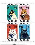 Sellos para coleccionistas - gatos domésticos - 4 sellos de colección que ofrece gatos - Ideal para la recogida - excelentes condiciones - Mint NH