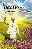 img - for B c H  G i  y L  M a Xu n   n book / textbook / text book
