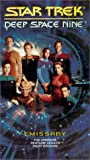 Star Trek - Deep Space Nine, Episodes 1 & 2: The Emissary (Pilot) [VHS]