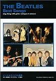 ビートルズ ベスト曲集 ダイヤグラム&タブ譜付 ギター弾き語り全74曲
