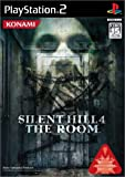 Silent Hill 4: The Room [Japan Import]