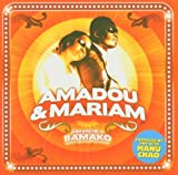 Amadou and Mariam Dimanche A Bamako [German Import]