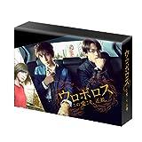 �E���{���X~���̈������A���`�B Blu-ray BOX