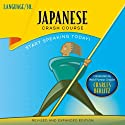 Japanese Crash Course by LANGUAGE/30  by LANGUAGE/30 Narrated by LANGUAGE/30