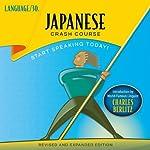 Japanese Crash Course by LANGUAGE/30 |  LANGUAGE/30