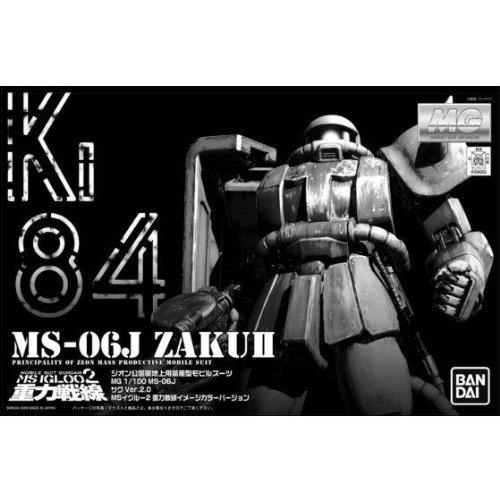 Gundam Igloo 2 MS-06J ZAKU II 1/100 MG (Limited Edition)