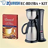 Zojirushi ECBD15 Fresh Brew stainless steel Thermal carafe coffee maker.