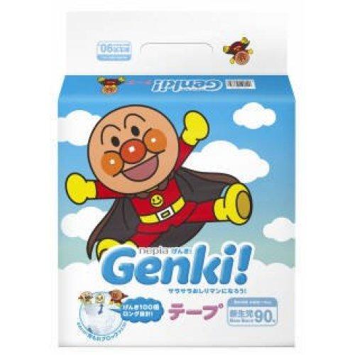 ネピア GENKI! テープ 新生児用 90枚