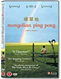 Mongolian Ping Pong [Import]