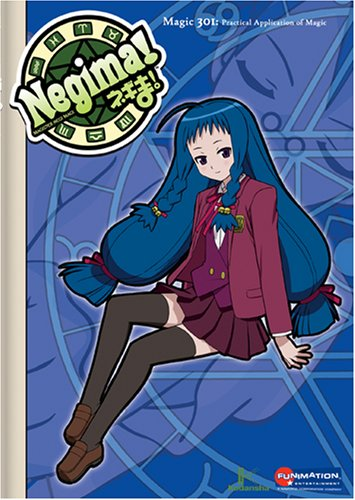 Negima, Vol. 3: Magic 301 - Practical Application of Magic (Episodes 11-14)