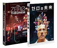 ゼロの未来 [DVD]