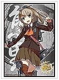 ブシロードスリーブコレクションHG (ハイグレード) Vol.812 艦隊これくしょん -艦これ- 『熊野』