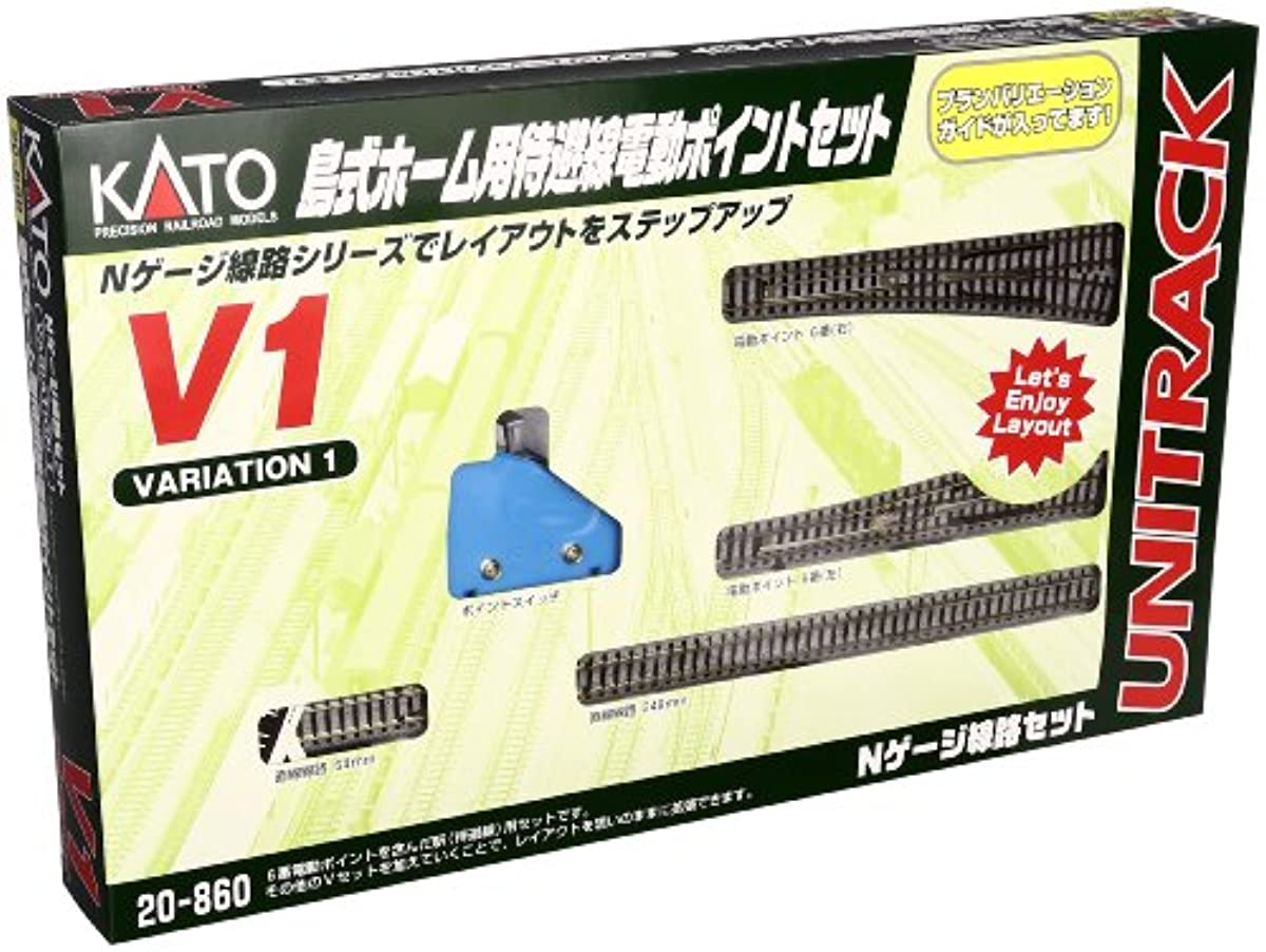 [해외] KATO N게이지 V1 도식홈용 대피선 전동 포인트 세트 20-860 철도 모형 레일 세트-40-804