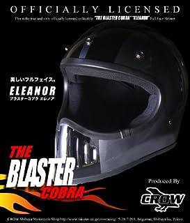 【生産個数限定】美しいフルフェイス。THE★BLASTER COBRA ELEANOR ザ★ブラスターコブラ エレノア ヘルメット / CROW バイク用 フルフェイス/オフロード