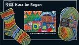 ドイツ OPAL 靴下用毛糸 3200 Hundertwasser III (フンデルトヴァッサー 3) 「雨の中のキッス」