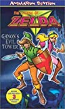 Legend of Zelda - Ganons Evil Tower [VHS]