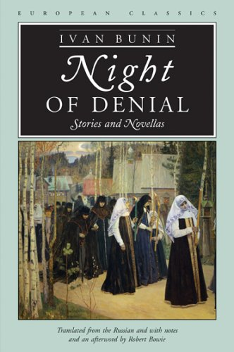 Night of Denial: Stories and Novellas (European Classics)